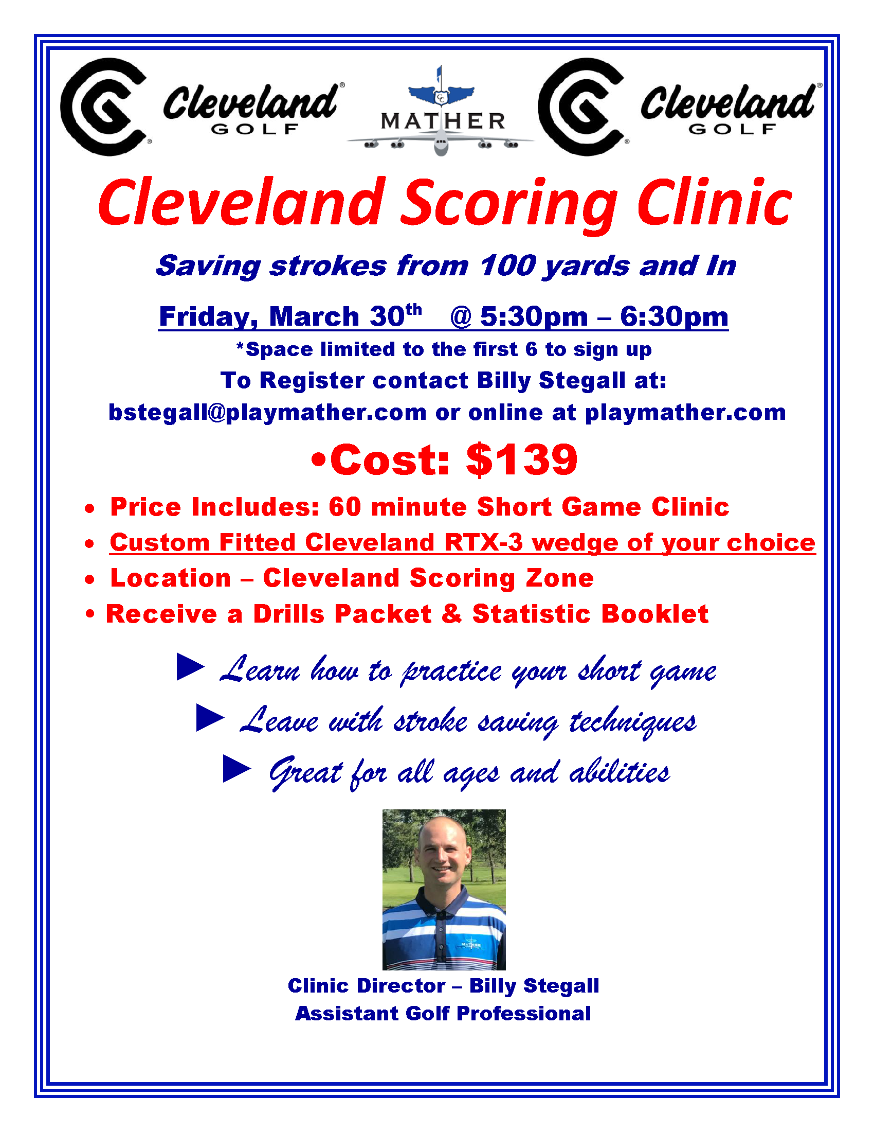 2018Cleveland Scoring Clinic